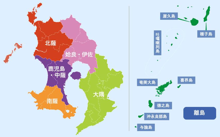 鹿児島エリア別マップ