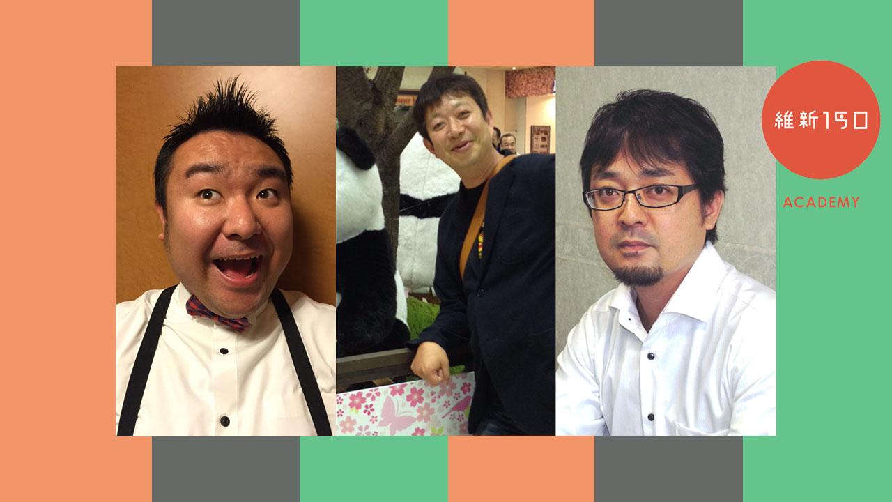 1/24(土)薩摩のボッケモンはなんととく?幕末維新大喜利