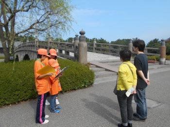 石橋記念公園 子どもガイド