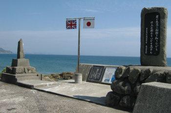 薩摩藩英国留学生渡欧の地