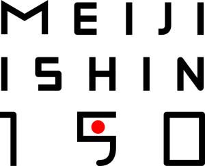 MEIJIISHIN150-01