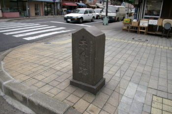 赤倉病院跡(鹿児島市)