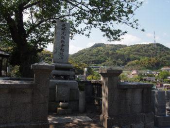長崎丸殉職者招魂碑(山口県)