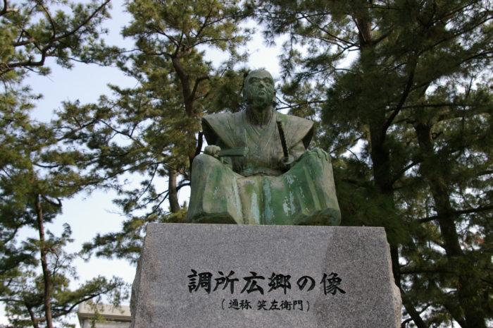 調所広郷の像(鹿児島市)