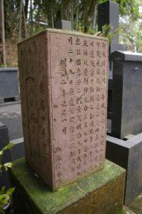 本田兄弟の墓碑(日置市)