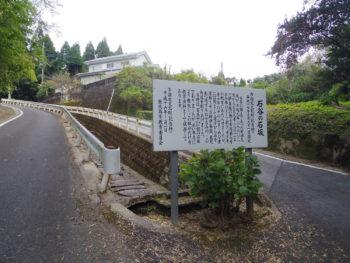 石谷の石坂(鹿児島市)