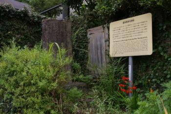 薩英戦争本陣跡(鹿児島市)