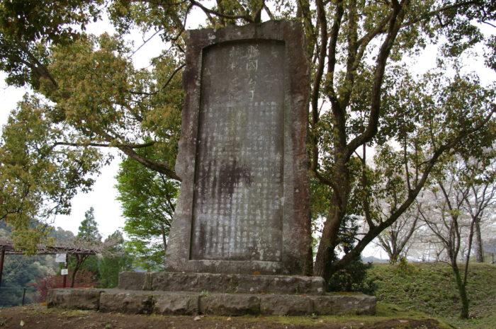 島津斉彬お手植え松の碑(霧島市)
