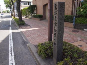 吉井友実誕生之地(鹿児島市)