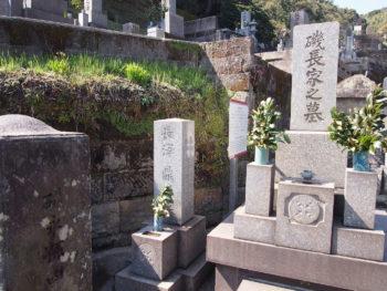 長沢鼎墓(鹿児島市)