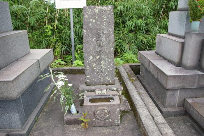 川口雪篷の墓(坂元墓地・鹿児島市)