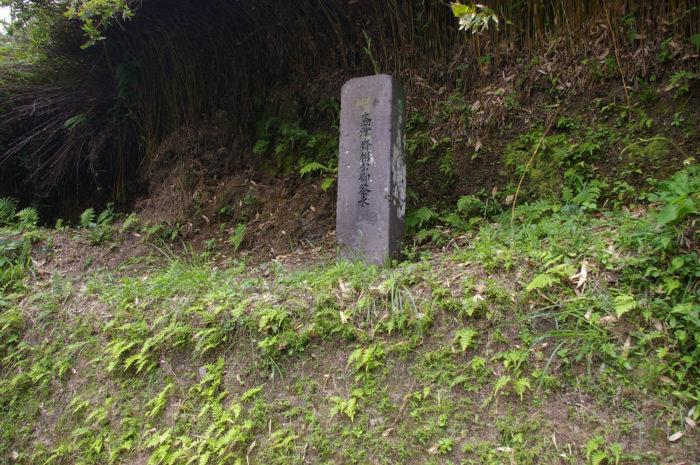 島津斉彬公御茶水(霧島市)