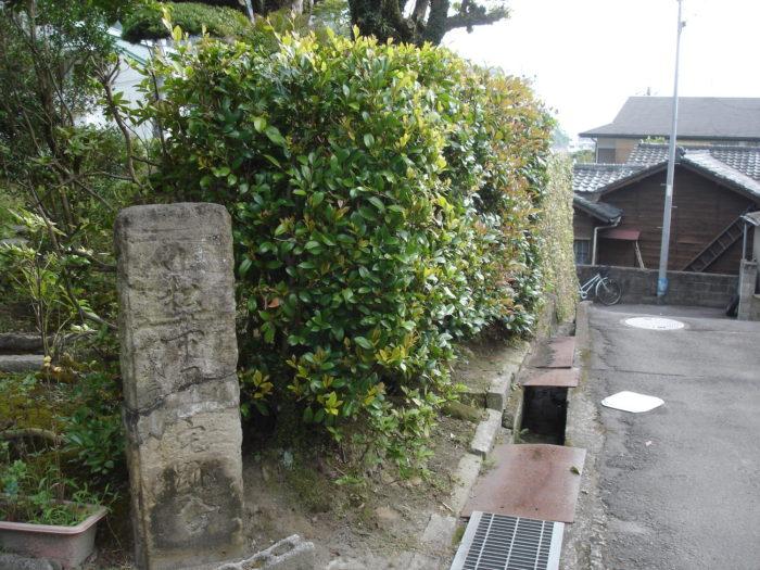 小松帯刀原良別邸跡(鹿児島市)