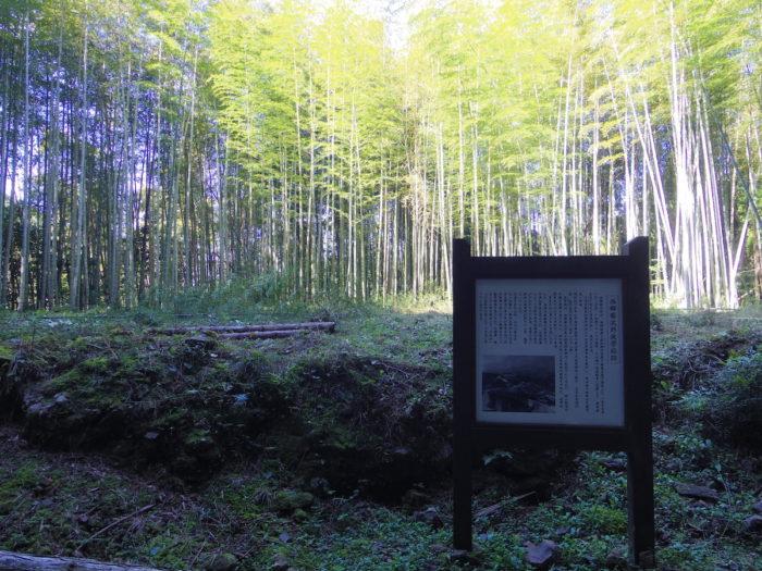 西郷菊次郎夜学校跡(さつま町)