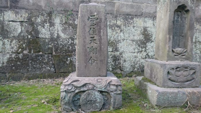 蓑田伝兵衛墓(鹿児島市)