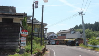 吉田温泉(宮崎県えびの市)