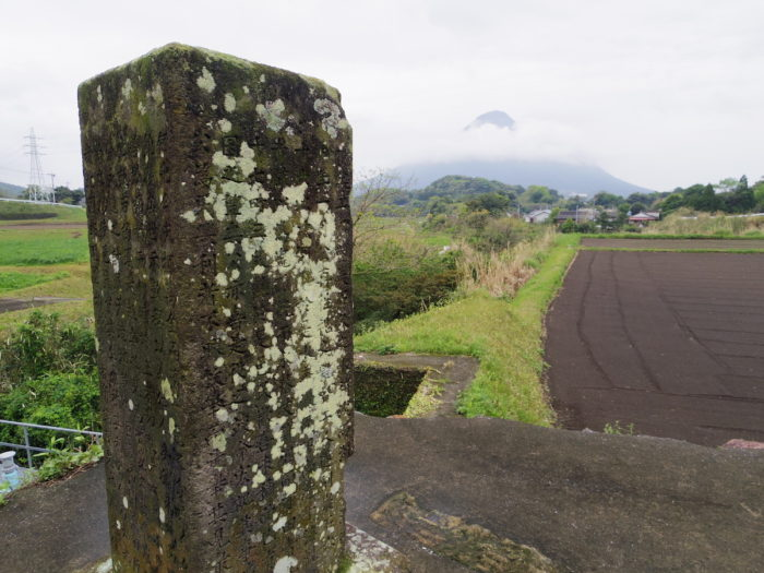 決湖碑(指宿市)