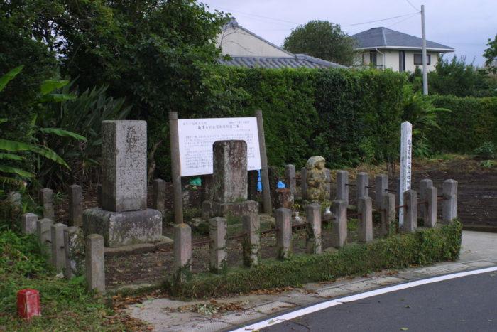 島津斉彬公堀井碑新旧二基(指宿市)