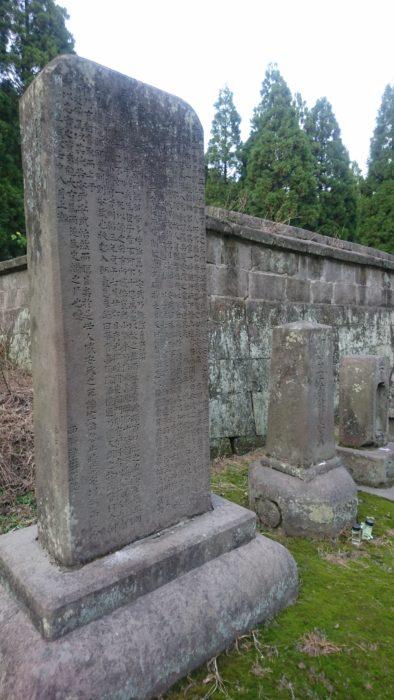 横山安武顕彰碑(鹿児島市)