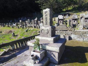 新納久脩墓(鹿児島市)